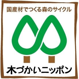 木づかい運動ロゴマーク